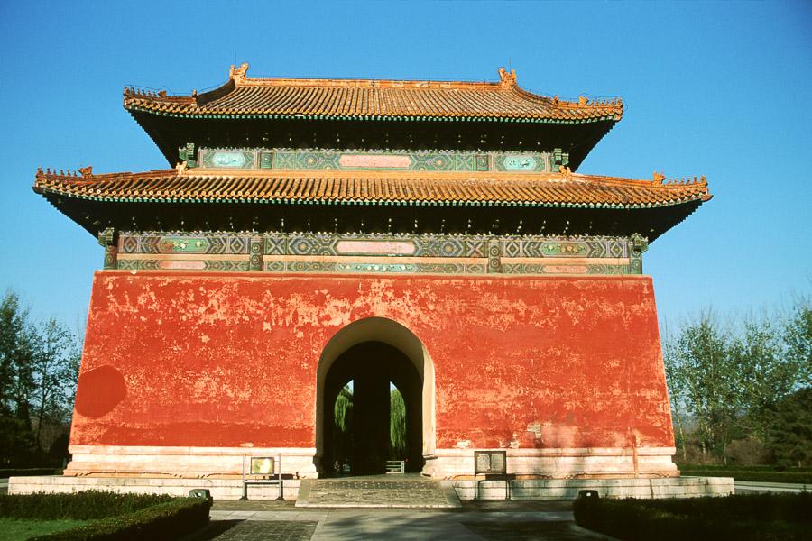 China33