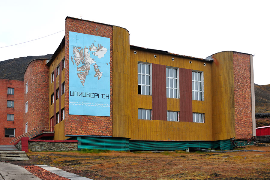 Svalbard_09_2009_0858